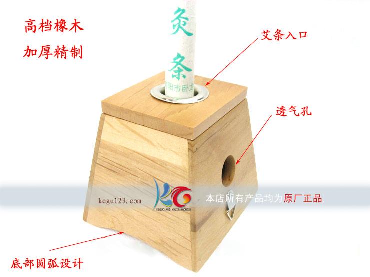 温灸盒的使用方法图解